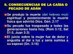 6 consecuencias de la ca da o pecado de ad n