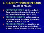 7 clases y tipos de pecado