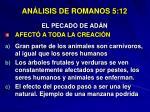 an lisis de romanos 5 12