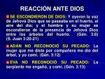 reacci n ante dios