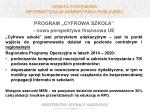 debata systemowa informatyzacja administracji publicznej9