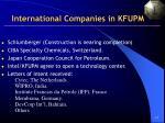 international companies in kfupm
