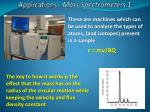 applications mass spectrometers 1