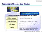 technology of seal solution