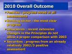 2010 overall outcome