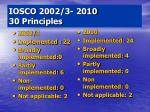 iosco 2002 3 2010 30 principles