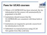 fees for ucas courses