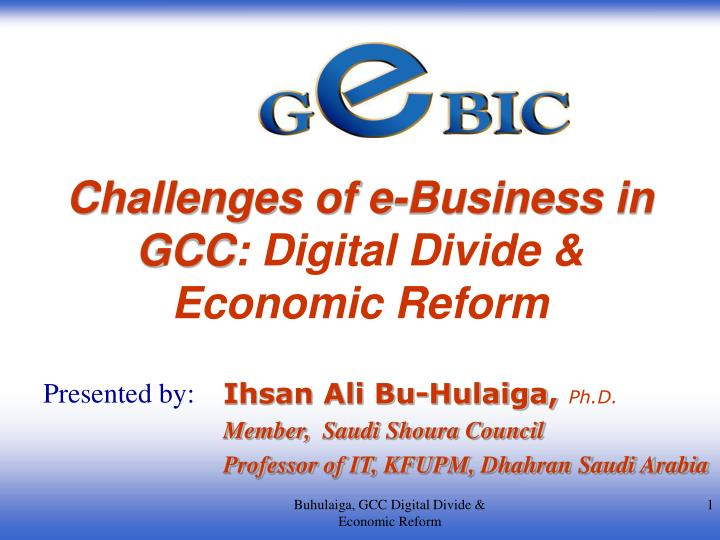 Challenges of e-Business in GCC