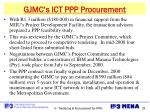 gjmc s ict ppp procurement