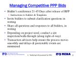 managing competitive ppp bids