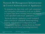 network id management infrastructure control authentication of appliances1