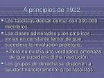 a principios de 1922