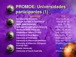 promoe universidades participantes 1