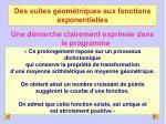 des suites g om triques aux fonctions exponentielles