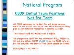 national program2