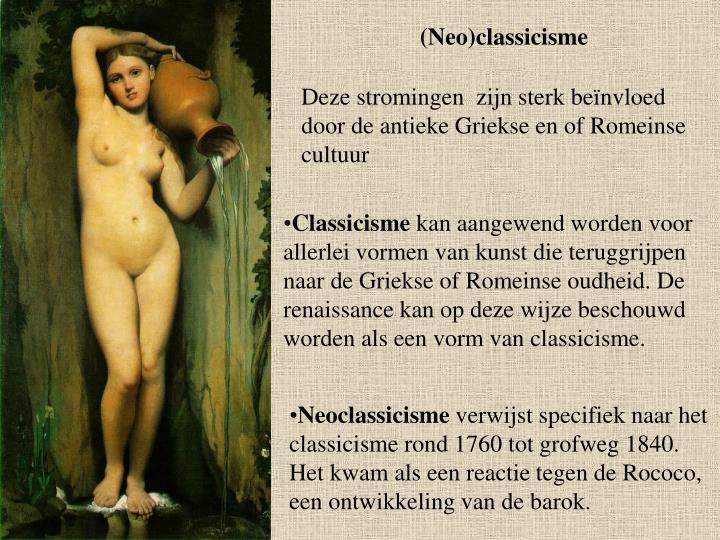 (Neo)classicisme