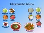 ukrainische k che1