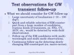test observations for gw transient follow up