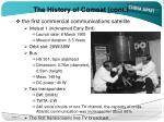 the history of comsat cont4