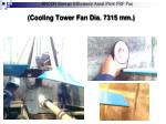 cooling tower fan dia 7315 mm6