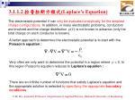 3 1 1 2 laplace s equation