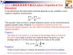 3 1 3 laplace s equation in two dimension