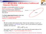 3 1 5 1 boundary conditions and uniqueness theorems