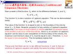 3 1 5 2 boundary conditions and uniqueness theorems