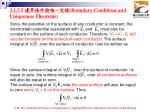 3 1 5 5 boundary conditions and uniqueness theorems