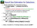 result size estimation for selections