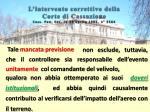l intervento correttivo della corte di cassazione cass pen sez iv 12 aprile 1985 n 55641