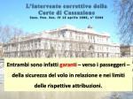 l intervento correttivo della corte di cassazione cass pen sez iv 12 aprile 1985 n 55642