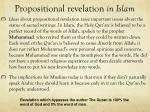 propositional revelation in islam