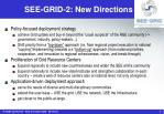 see grid 2 new directions