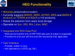 heg functionality1