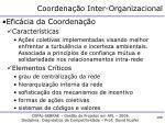 coordena o inter organizacional