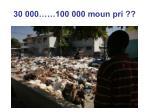 30 000 100 000 moun pri