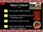 maori culture internet links