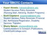 your sbctc contacts
