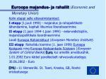 euroopa majandus ja rahaliit economic and monetary union