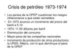 crisis de petr leo 1973 1974