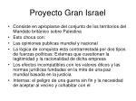 proyecto gran israel
