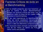 factores cr ticos de xito en el benchmarking