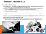 crises of the cold war2