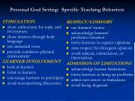 personal goal setting specific teaching behaviors