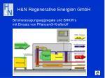 h n regenerative energien gmbh