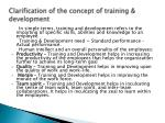 clarification of the concept of training development