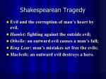 shakespearean tragedy2