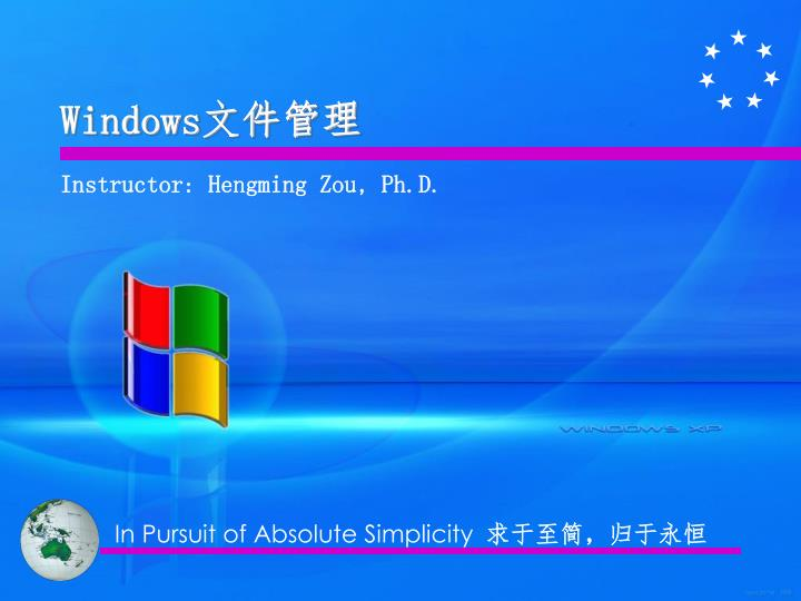 windows n.