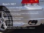 bosch me71